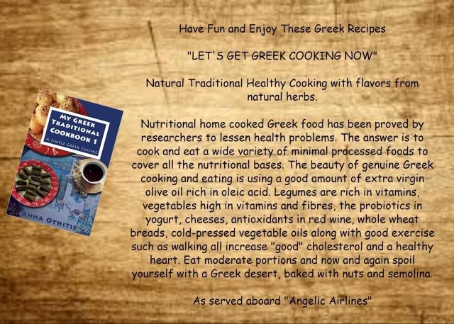 greektrad1 teaser (2).jpg