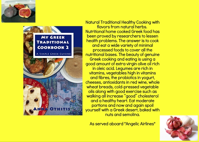Anna greek cooking 2 blurb.jpg